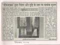 art-r-dainik-bhaskarq-12