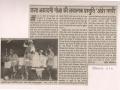 drama-r-dainik-bhaskar-19