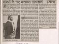 drama-r-dainik-bhaskar3-18