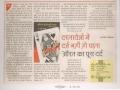 book-review-naidunia-2