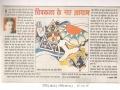 dainik-bhaskar-19