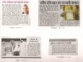 saraswati-samman-nathdwara2-14